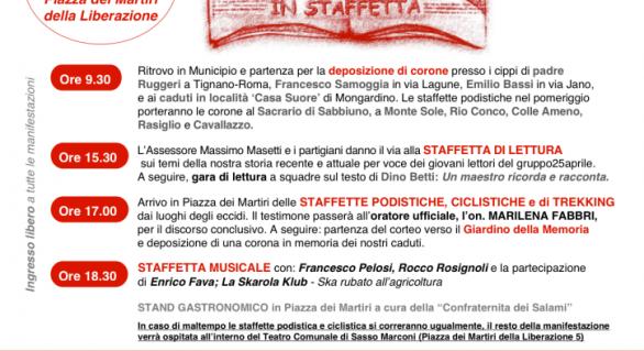 25 Aprile a Sasso Marconi